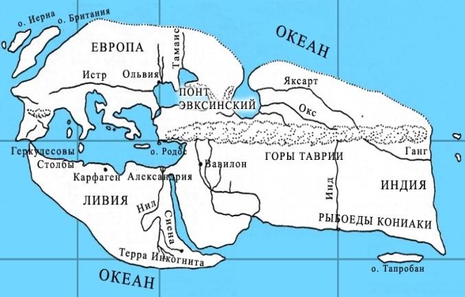 Революционные открытии античных ученых - III часть - Азербайджанское  Географическое Общество