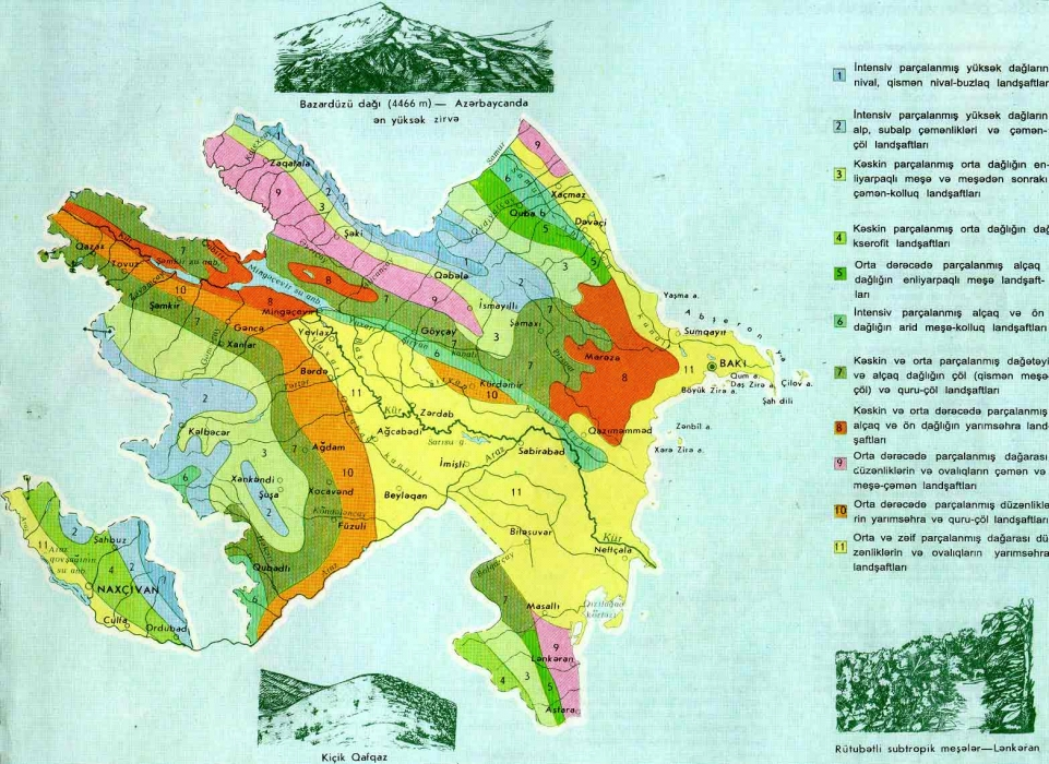 - Azerbaijan Geographic Society