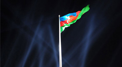 9 Noyabr Dovlət Bayragi Gunudur Azərbaycan Cografiya Cəmiyyəti